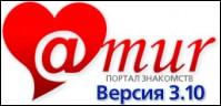 Версия Amur портала 3.10